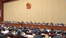 人大常委會通過立會議員資格框架 外媒恐香港自治受損