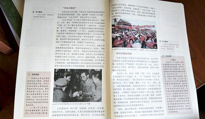 The latest version of the history textbook. Photo: Handout