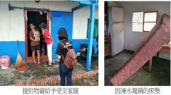 幫助受災孩子 重建家園