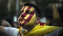 加泰隆尼亞獨立建國》西班牙憲法法院禁止議會開議 封殺宣布獨立機會