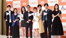 [MD PHOTO]鄭容和李沇熹等藝人出席JTBC新劇 《The Package》發佈會