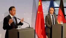王毅「戰狼外交」引反感 學者:更多歐洲人把中國當對手