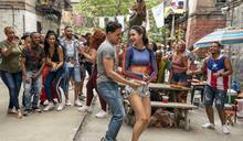 【電影LOL】《狂舞紐約》談情說愛又講多元文化 演員膚色唔夠多元化捱轟