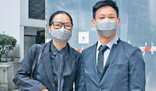 【上環衝突】夫婦與女生暴動罪脫 律政司求上訴庭澄清法律觀點
