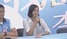 中山大學正式公告撤銷碩士學位!李眉蓁:政治追殺