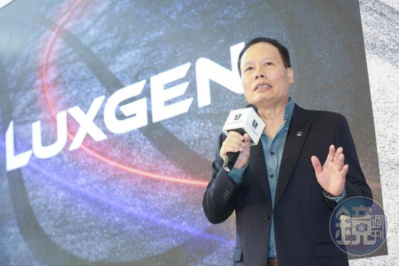 華創車電董事長改由台灣納智捷總經理蔡文榮兼任。
