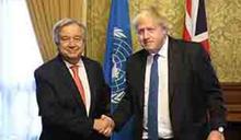英、歐盟雖承諾簽約 脫歐仍陷僵局