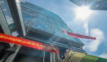台中捷運綠線首座住商共構大樓上梁