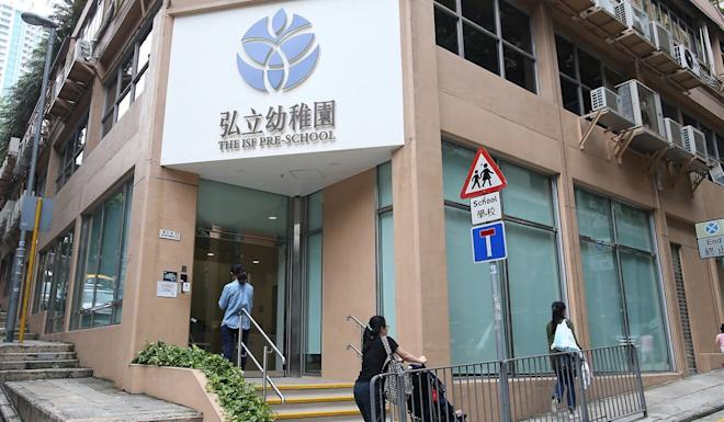 The Independent Schools Foundation Academy received HK$12.1 million towards wages for 448 staff members. Photo: Dickson Lee