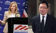 美議員諷中國作弊史悠久 蔡正元爆粗口:第一號賤女人
