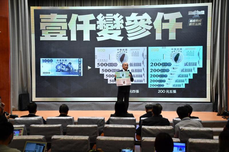 ▲行政院長蘇貞昌公布三倍券方案,要讓民眾1000元變3000元。(圖/行政院提供)