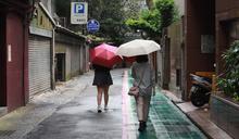 告別好天氣!北台灣高溫降5度 2地區越晚雨越大