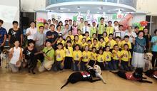 終止流浪 彰化培養守護犬陪伴學童