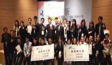 FITI計畫 台灣生醫團隊技術可延伸膀胱癌和失智等