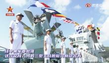 專論》中國說了算?南海艦隊三級跳 建立「海洋新秩序」野心勃勃
