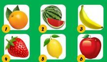 準到哭!最喜歡哪種水果?答案秒測出你的「隱藏個性」