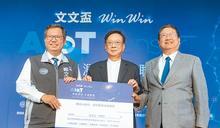 桃竹合作 Win Win盃推程式語言
