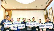 國家正常化並非台獨 正國會系立委11月辦修憲公聽會
