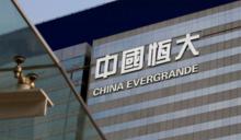 中國最大地產商陷資金斷鏈危機...恆大出面否認 但公司債暴跌20%