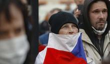 姓氏也分性別》捷克規定使用「女性化姓氏」 眾議院要修法改變傳統