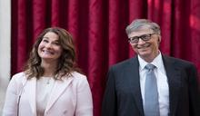 揮別27年婚姻 微軟比爾蓋茲宣布離婚