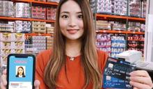 國泰世華銀攜手好市多推Costco Pay 會員服務、支付全面行動化