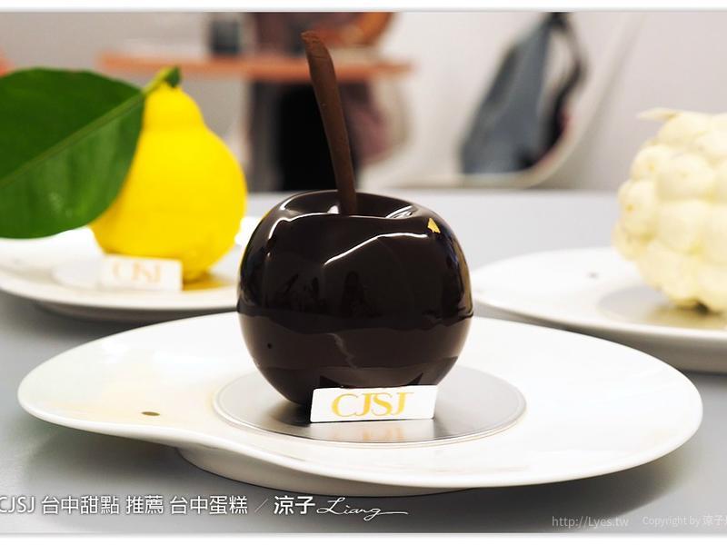 CJSJ 米其林甜點廚師