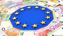 歐元區第一季度經濟再衰退