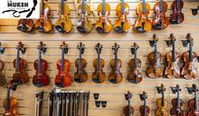 專業小提琴鋼琴電鋼琴~木根樂器專賣店