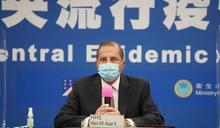 美國衛生部長訪台》滿足美國需求就會分享新冠疫苗 會與台灣討論參與世衛新機制
