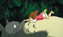 「宮崎駿經典」重返大銀幕計畫公開《龍貓》1月確定上映