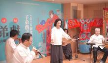 新北林口子弟戲周六竹林山觀音寺殿前廣場演出