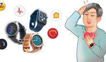 救命智慧錶實測/獨居跌倒發通知 心跳血氧全監控