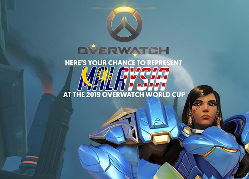 Do you have what it takes to represent Malaysia at the Overwatch World Cup 2019? — Picture courtesy of Twitter/malaysiaoowc