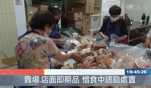 1016世界糧食日 惜食中途島幫助有需要的人