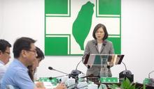 觀點投書: 民進黨創黨初衷,如今安在哉?