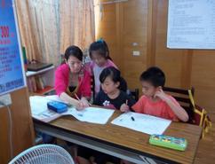 關懷弱勢家庭學童暑期輔導計劃