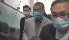 黎智英涉恐嚇記者案獲判無罪 律政司提上訴