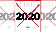 雜誌封面2020被打叉 《時代》:史上最糟的一年