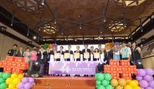 今年國慶晚會首度移師基隆舉行
