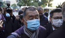 香港終審法院受理律政司上訴 黎智英保釋9天再度還押