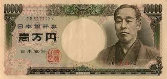《勸學》作者福澤諭吉就是日幣1萬紙鈔那位。 (圖/五南出版提供)