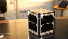 【科學月台 E07】吐司大小的衛星如何改變太空產業——談立方衛星