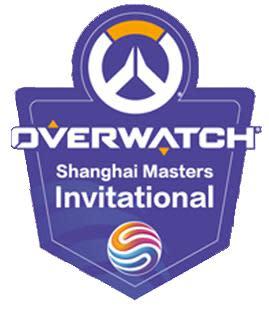 Overwatch Shanghai Masters Invitational 2019 (China)