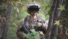 微軟也賣軍火! 簽下美陸軍219億美元合約 提供12萬套AR軍用設備
