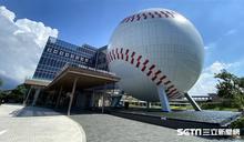 中職/頒獎典禮 首度選在棒球名人堂