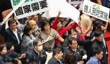 風評:民主無償抗爭有價,國民黨賠是不賠?