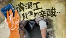 網民熱話:玻璃碎鐵枝隨處棄 女清潔工為垃圾蟲執手尾受傷