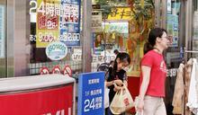 沃爾瑪將出售日本西友85%股權 KKR和樂天收購