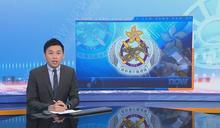 政府飛行服務隊不評論是否曾偵察追蹤12名港人涉偷渡